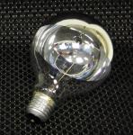 Globe Kopfspiegel Lampe Ø 80 mm E27 42 Watt silbern