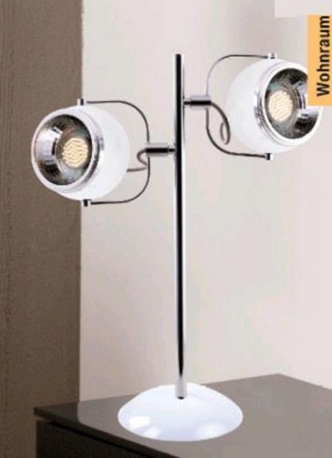 retro tisch lampe 2 flammig sockel gu10 sockel f r led wei leuchten und lampen innenleuchten. Black Bedroom Furniture Sets. Home Design Ideas